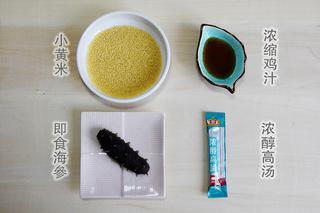 海参小米粥的家常做法